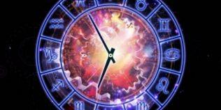 VIDEO Horoscopul zilei: luni, 17 noiembrie