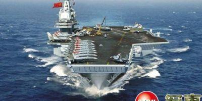 VIDEO China a inceput lucrarile de construire a celui de-al doilea portavion