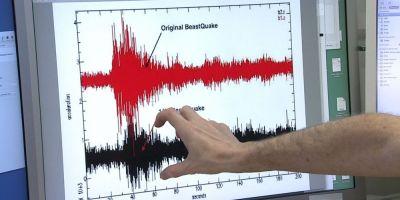 Seism de magnitudine 6,2 in Japonia, in apropiere de Fukushima