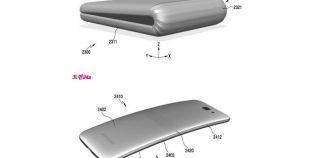 Smartphone-ul cu ecran pliabil de la Samsung devine realitate. Cum se va numi noul model