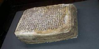 O reteta medicala scrisa de Hipocrate, descoperita la Manastirea Sfanta Ecaterina din Sinai