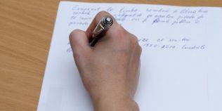 BAC: Miercuri incepe evaluarea competentelor lingvistice intr-o limba de circulatie internationala